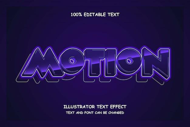 モーション、編集可能なテキスト効果のモダンな未来的なスタイル