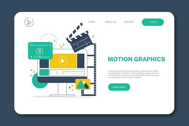 モーショングラフィックスのランディングページのフラットデザイン