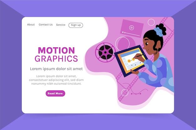 イラスト付きモーショングラフィックスのランディングページ 無料ベクター