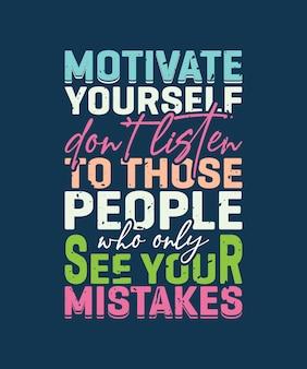Мотивируйте себя не слушайте тех людей, которые видят только ваши ошибки типографика