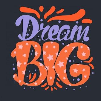Концепция мотивации и мечты