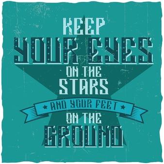 やる気を起こさせるポスター。 「あなたの目を星に、そしてあなたの足を地面に置いてください」。