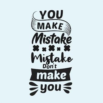 間違いについてのやる気を起こさせる引用
