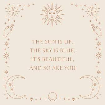 Мотивационная цитата, украшенная монолитным античным шаблоном небесного искусства