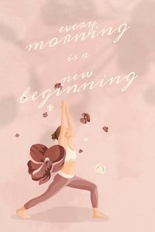 동기 부여 인용 편집 가능한 템플릿 건강 및 웰빙 요가 여자 핑크 꽃 배너