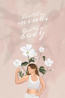 やる気を起こさせる引用編集可能なテンプレートベクトル健康とウェルネスヨガの女性の色花のソーシャルメディアの投稿