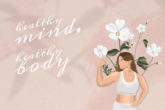 동기 부여 인용 편집 가능한 템플릿 벡터 건강 및 웰빙 요가 여성 색상 꽃 소셜 미디어 게시물