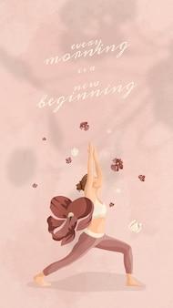 やる気を起こさせる引用編集可能なテンプレートベクトル健康とウェルネスヨガの女性ピンクの花の社会的な物語