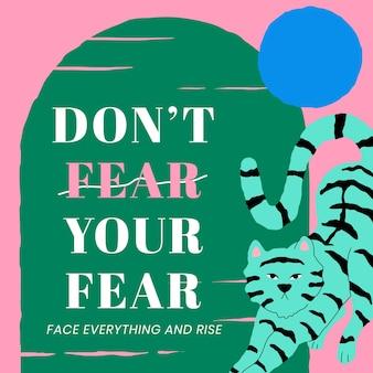 Modello di vettore di citazione motivazionale con tigre carina non temere la tua paura