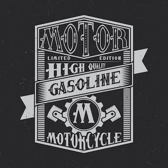 모터 가솔린 타이포그래피 라벨 디자인. 티셔츠 나 포스터에 사용하기에 좋습니다.