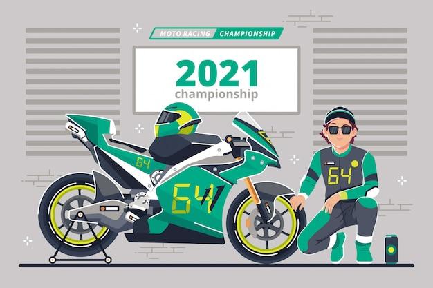 Мотор гонщик плоский дизайн иллюстрации концепции