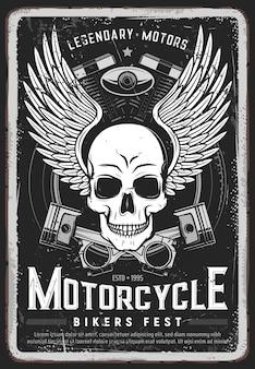 オートバイバイカーフェスティバル汚れたポスター