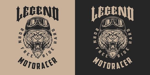バイカーのヘルメットとゴーグルに猛烈な虎の頭を持つオートバイの伝説のヴィンテージモノクロラベル