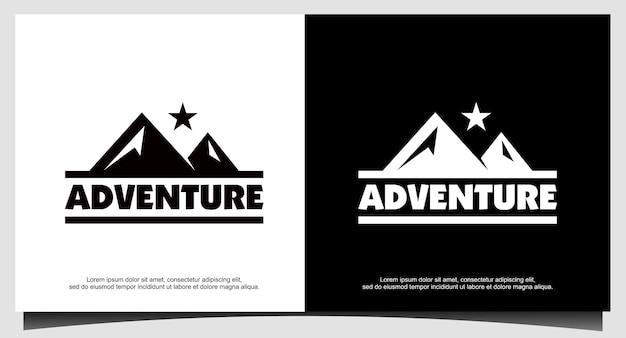 山の冒険のロゴデザインベクトル