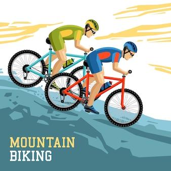 산악 자전거 일러스트
