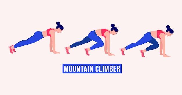 マウンテンクライマーエクササイズ女性トレーニングフィットネス有酸素運動とエクササイズ