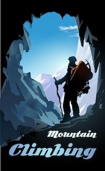 登山イラスト。バックパックと山のパノラマを持つ登山家。