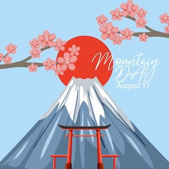 Banner della giornata della montagna l'11 agosto con il monte fuji e il sole rosso