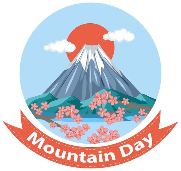 Горный день баннер с горой фудзи изолированы