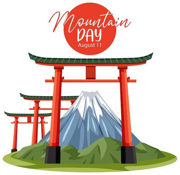 Плакат дня гор в японии с воротами тории и горой фудзи