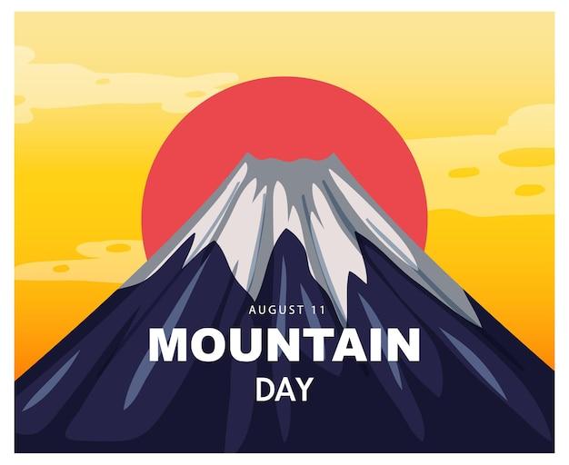 Bandiera della giornata della montagna in giappone con sfondo del monte fuji