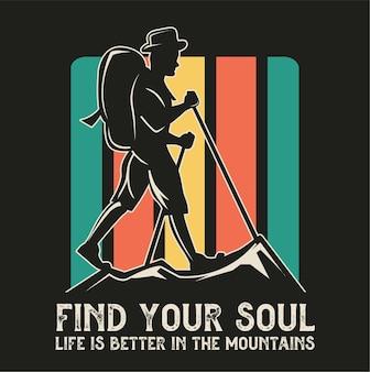 引用付きの山岳探検バッジはあなたの魂を見つけます