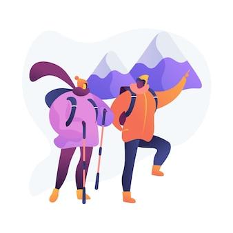山探検。ワンダーラストと冒険心。休暇中のバックパッカー、観光客のウォーキング、旅行者の登山。アルパインピークでのハイキング。