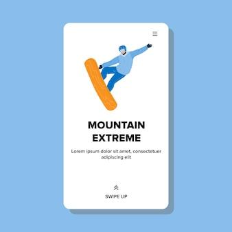 산 익스트림 스포츠 활동 스포츠맨 벡터입니다. 젊은 남자 스노우 보더 스노우 보드와 눈 언덕, 산 익스트림 액티브 sportlife에 점프. 캐릭터 웹 플랫 만화 일러스트 레이션