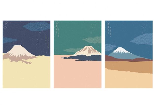 和柄の山林の背景。アジア風の富士山イラスト。
