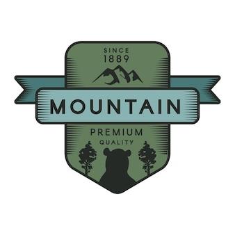 산 벡터 로고 템플릿입니다. 레크리에이션 공원 기호입니다. 야생 동물, 회색 곰 실루엣