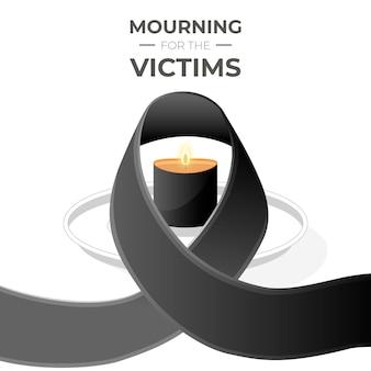 犠牲者を悼むテーマ