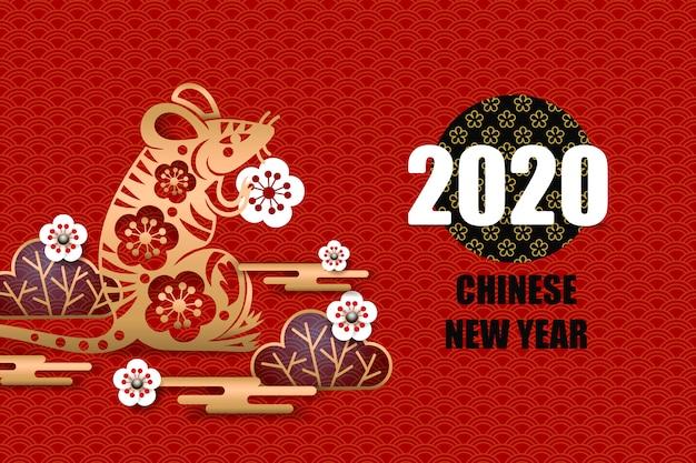 Mouse and sakura happy new year 2020