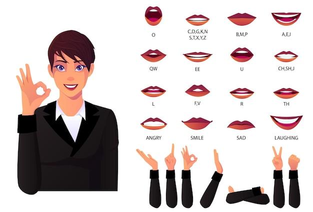 입 애니메이션 세트 및 알파벳에 대한 립싱크 다른 입술 표정으로 사업가 발음 입술 애니메이션