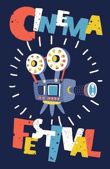 映画と映画のポスター