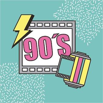Movie cinema 90s retro festival