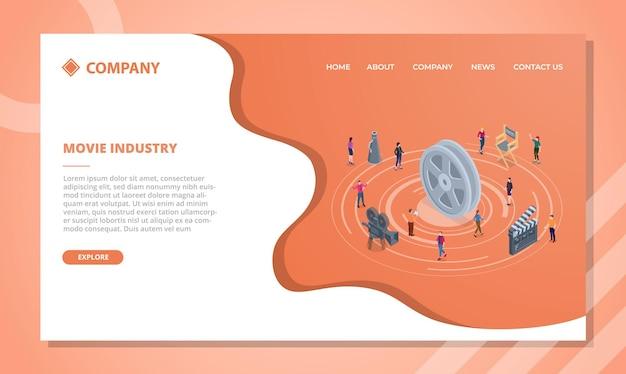 アイソメトリックスタイルのベクトルでウェブサイトテンプレートまたは着陸ホームページの映画産業の概念