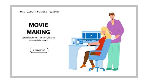 영화 제작 편집자 팀 커플 컴퓨터 벡터입니다. 함께 만드는 젊은 남자와 여자 프로젝트 영화. 문자 비디오 그래퍼 팀워크 및 멀티미디어 직업 웹 플랫 만화 그림