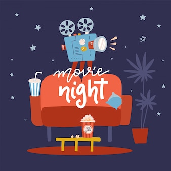 영화 밤 평면 디자인 일러스트입니다.