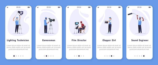 영화 제작 온 보딩 모바일 앱 화면 벡터 템플릿