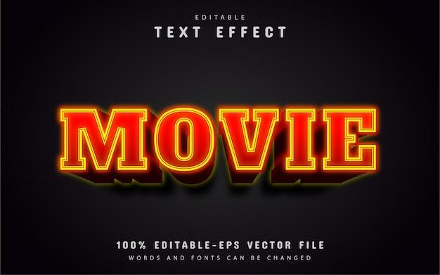 Текст фильма, редактируемый 3d красный текстовый эффект