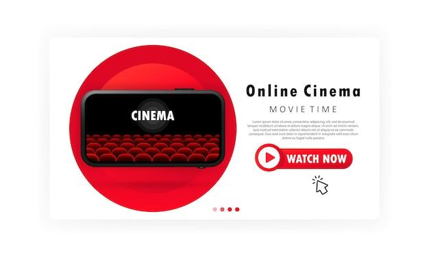 映画の時間バナー。電話でのオンラインシネマ。孤立した白い背景の上のベクトル。 eps10。