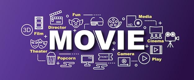 Movie vector trendy banner