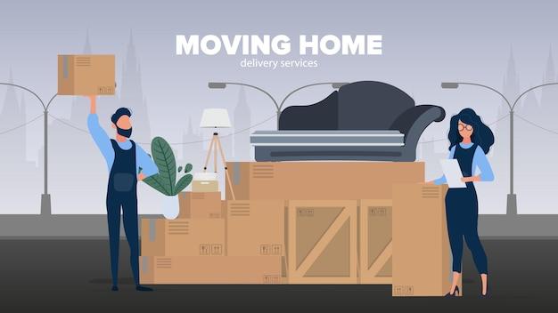 이동 홈 배너입니다. 새로운 장소로 이동합니다. 나무 상자, 판지 상자, 소파, 관엽 식물, 플로어 램프. 외딴. 벡터.