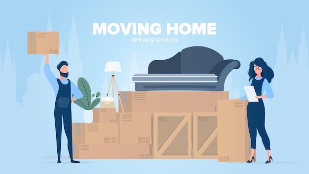 홈 배너 이동. 새로운 곳으로 이사. 나무 상자, 판지 상자, 소파, 관엽 식물, 플로어 램프. 외딴. .