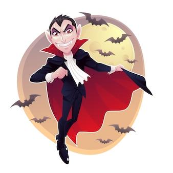 Г-н вампир