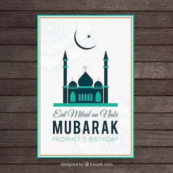 Mubarak greeting card