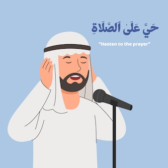 Muezzin the person reciter call of prayまたはcalled adhan
