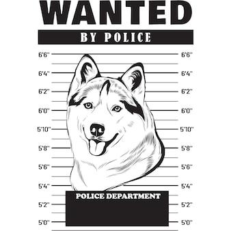 Mugshot of husky dog holding banner behind bars