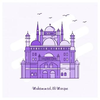 Muhammad ali mosqueランドマーク