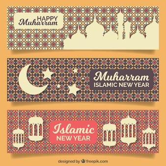 Muharram banners collection